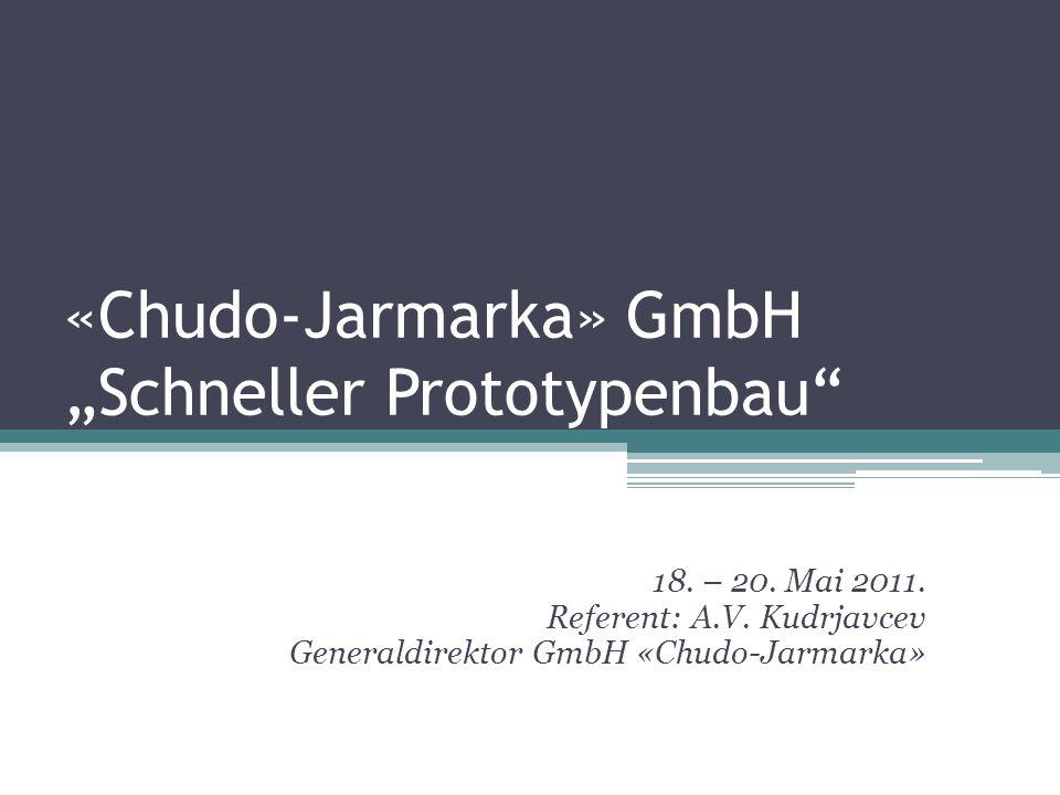GmbH «Chudo- Jarmarka» 3D Drucker Guss in Silikongießformen Montage und Erprobung auf Montagepresse GmbH «BIK» GmbH NPF «Pilot» Zusammenarbeit der Mitglieder des Polymer Clusters im Prototypenbauzentrum GmbH «Betrieb KP»