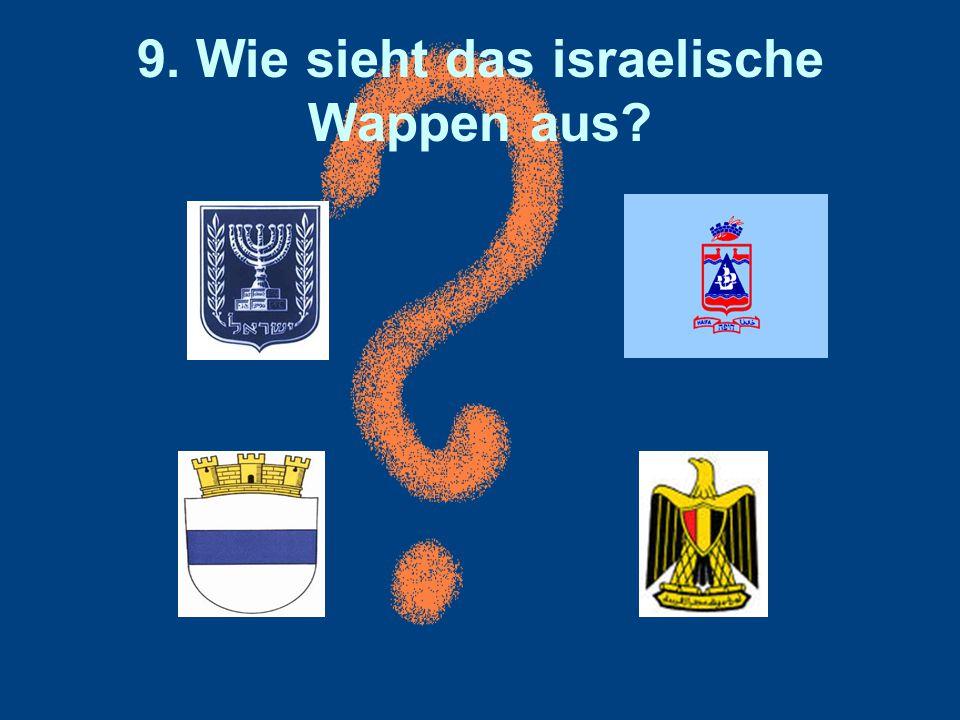 9. Wie sieht das israelische Wappen aus?