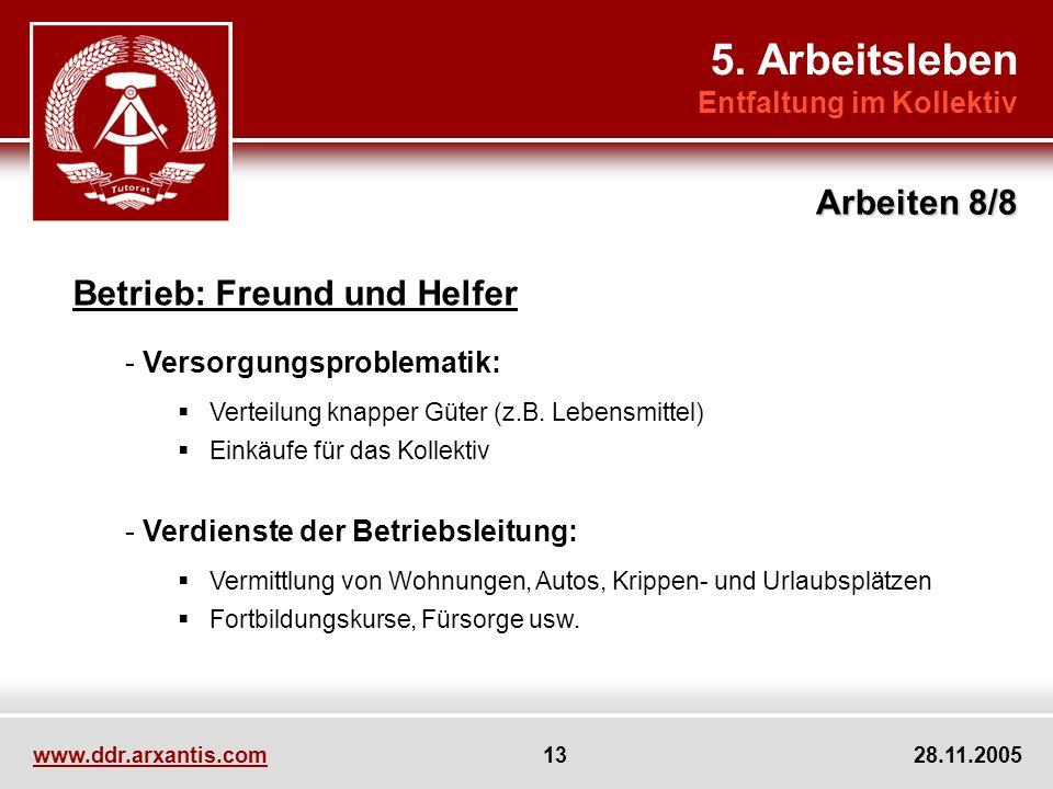 Betrieb: Freund und Helfer - Versorgungsproblematik: Verteilung knapper Güter (z.B.