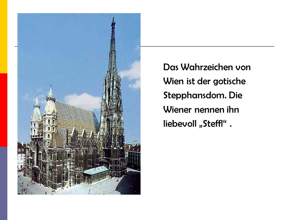 Das Wahrzeichen von Wien ist der gotische Stepphansdom. Die Wiener nennen ihn liebevoll Steffl.