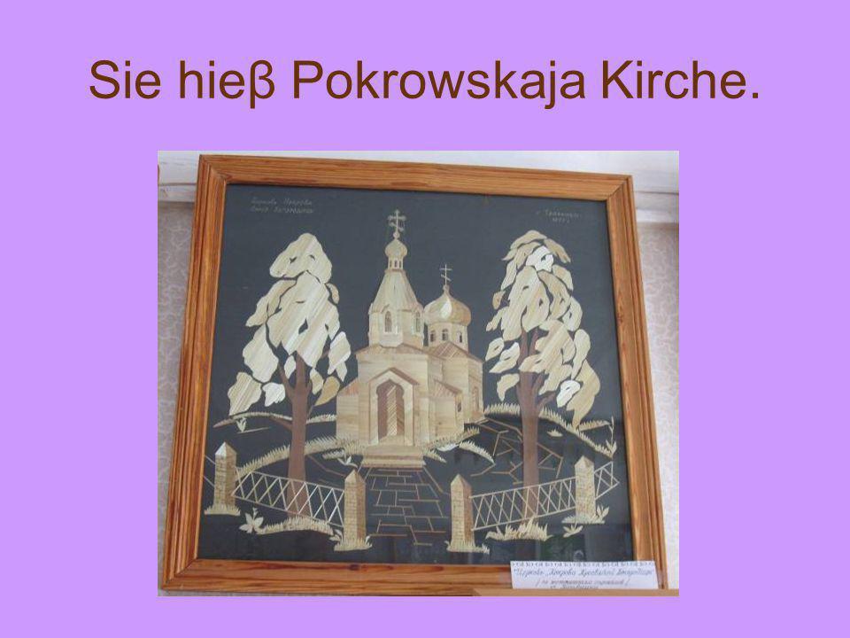 Sie hieβ Pokrowskaja Kirche.