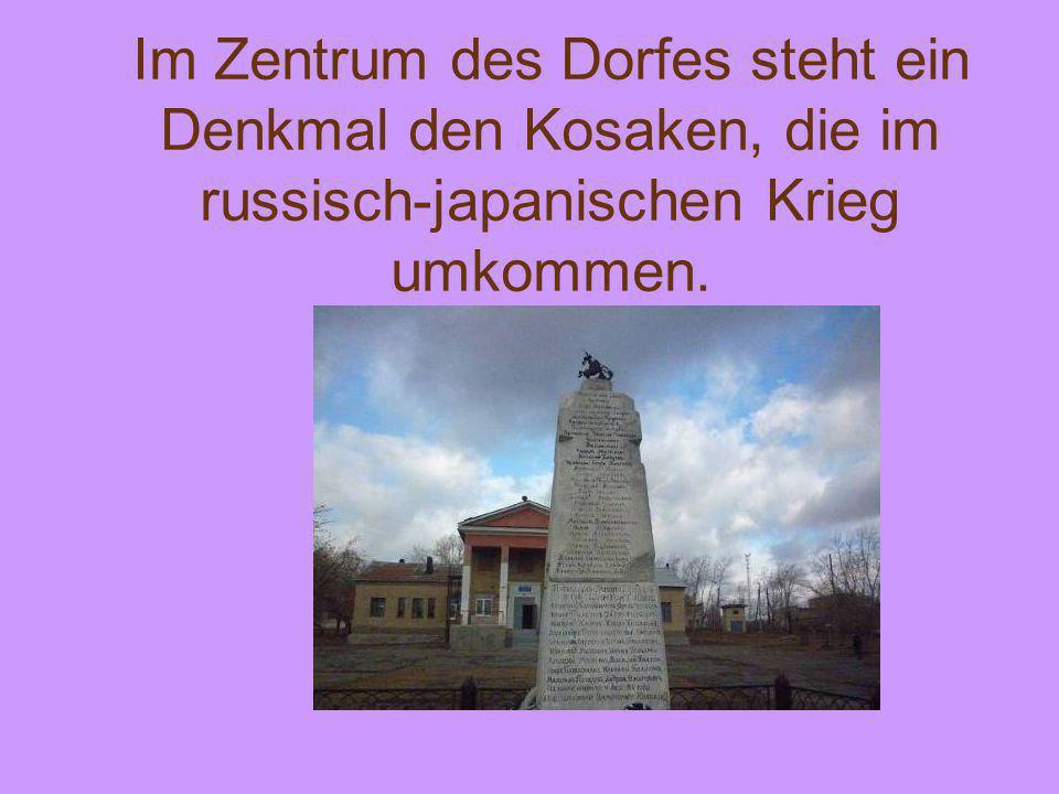Im Zentrum des Dorfes steht ein Denkmal den Kosaken, die im russisch-japanischen Krieg umkommen.