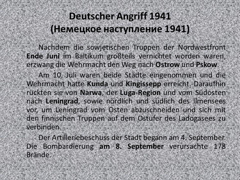 Deutscher Angriff 1941 (Немецкое наступление 1941) Nachdem die sowjetischen Truppen der Nordwestfront Ende Juni im Baltikum großteils vernichtet worden waren, erzwang die Wehrmacht den Weg nach Ostrow und Pskow.