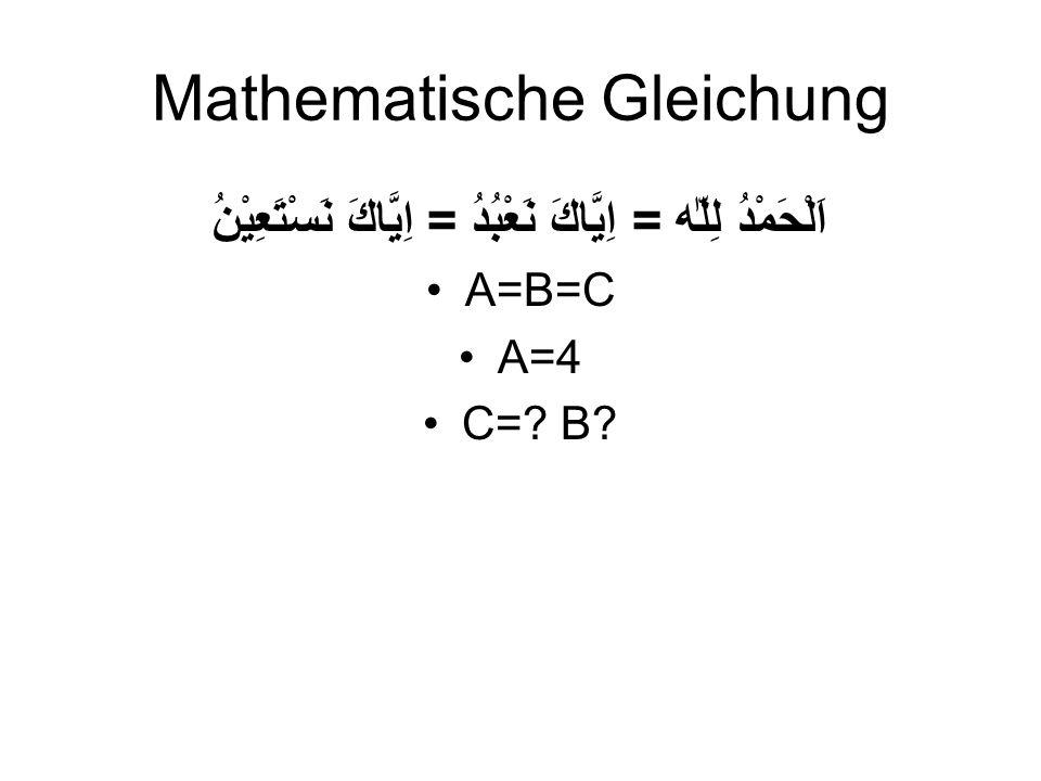 Mathematische Gleichung اِيَّاكَ نَسْتَعِيْنُ = اِيَّاكَ نَعْبُدُ = اَلْحَمْدُ لِلّٰه A=B=C A=4 C=.