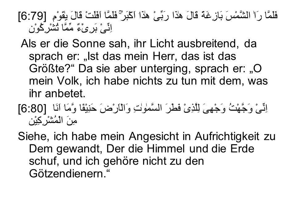 سُبْحٰنَكَ اللّٰهُمَّ Baraheen Ahmadiyya.