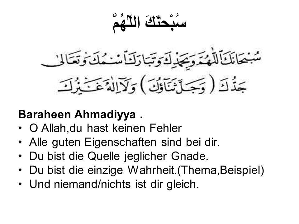 سُبْحٰنَكَ اللّٰهُمَّ Baraheen Ahmadiyya. O Allah,du hast keinen Fehler Alle guten Eigenschaften sind bei dir. Du bist die Quelle jeglicher Gnade. Du