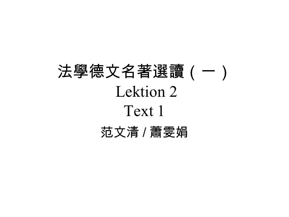 Lektion 2 Text 1 /