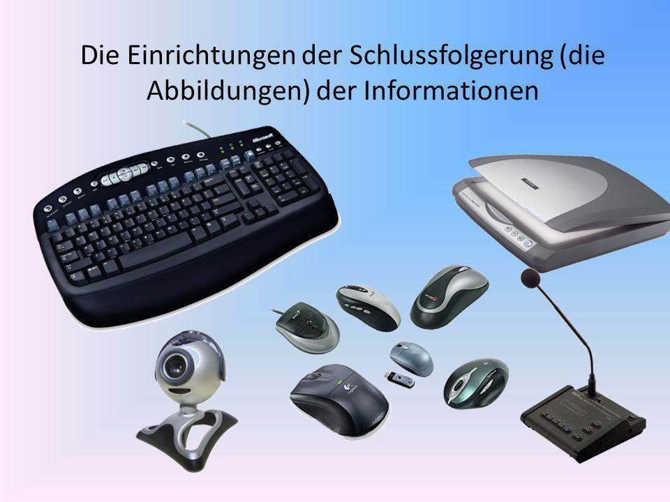 Die Einrichtungen der Schlussfolgerung (die Abbildungen) der Informationen