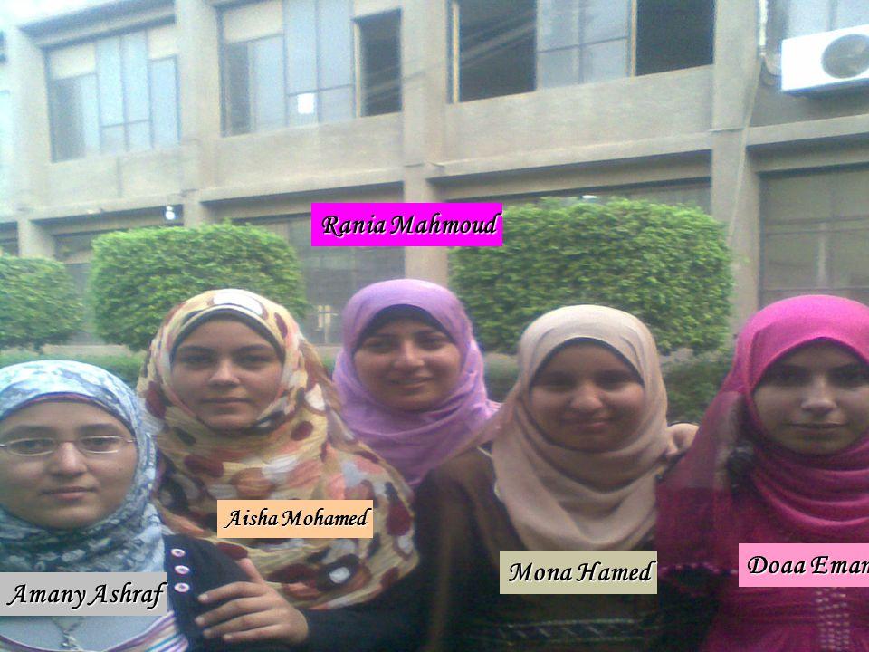 ِِِ Amani Ashraf, Aisha Mohamed, Rania Mahmoud, Mona Hamed und Doaa Emam. Aisha Mohamed Amany Ashraf Mona Hamed Doaa Emam Rania Mahmoud