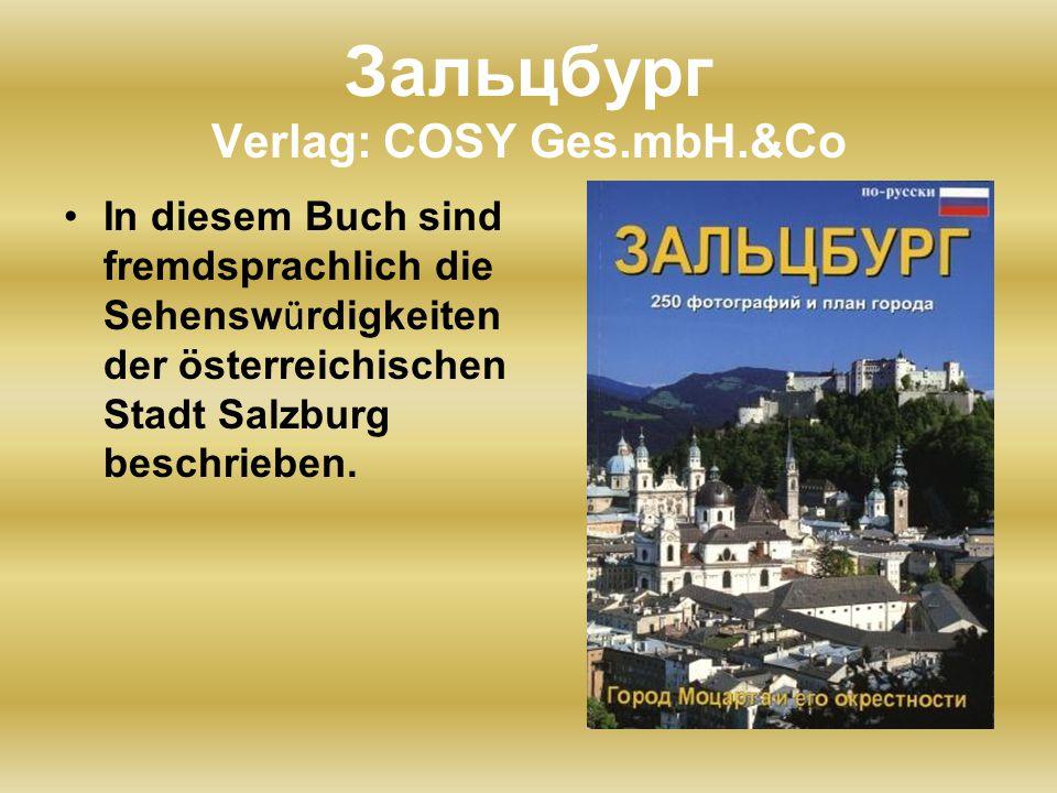 Зальцбург Verlag: COSY Ges.mbH.&Co In diesem Buch sind fremdsprachlich die Sehensw ü rdigkeiten der österreichischen Stadt Salzburg beschrieben.