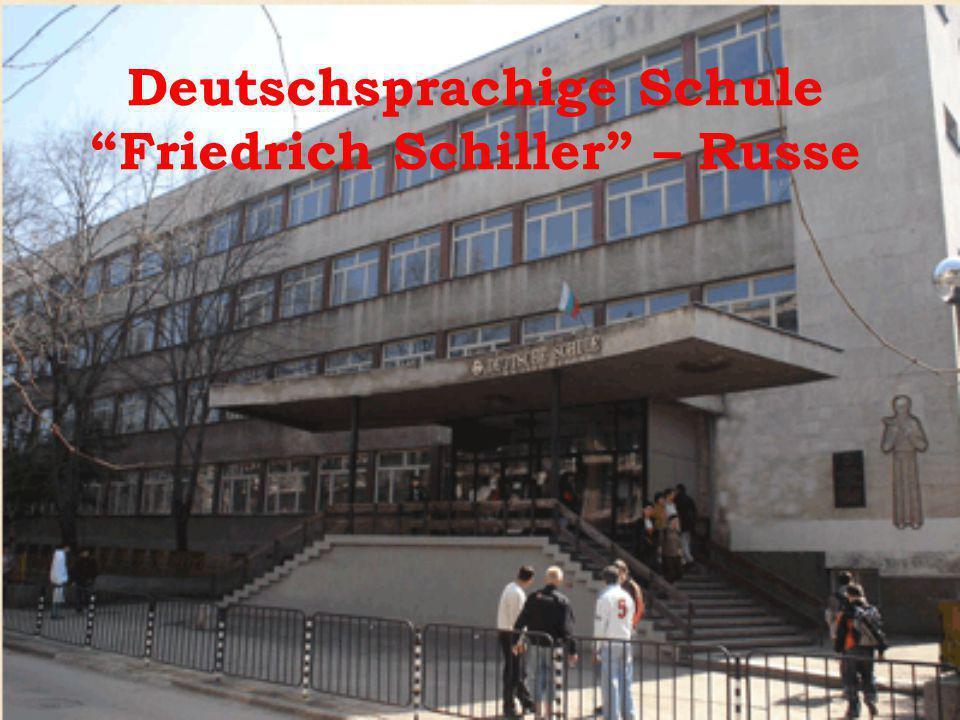 Deutschsprachige Schule Friedrich Schiller – Russe