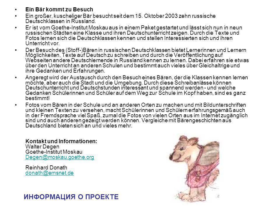 Ein Bär kommt zu Besuch Ein großer, kuscheliger Bär besucht seit dem 15. Oktober 2003 zehn russische Deutschklassen in Russland. Er ist vom Goethe-Ins