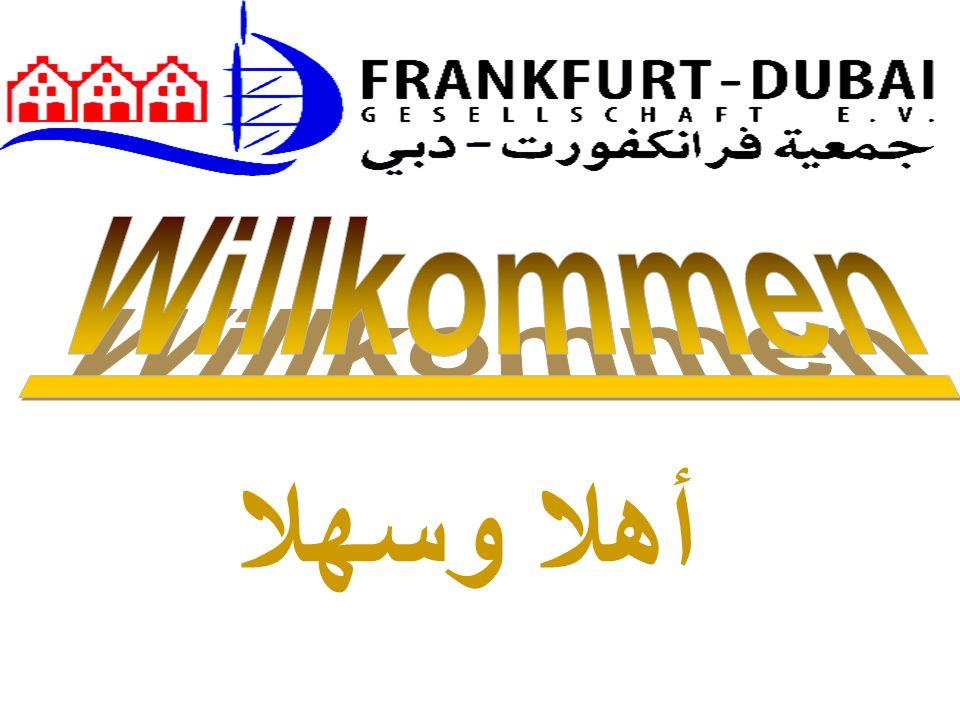 Einladung: Frankfurt, den 09.11.2009 Liebe Mitglieder, liebe Freunde der Frankfurt-Dubai Gesellschaft e.V.