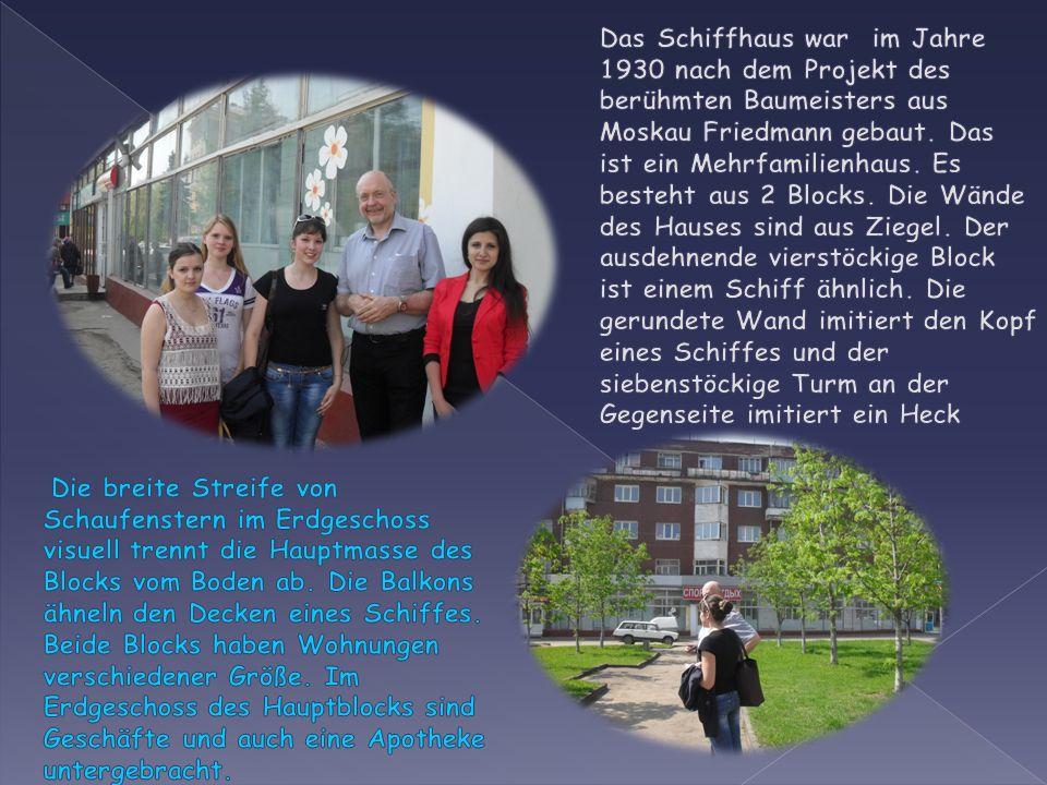 Dann besuchten wir mit unseren deutschen Freunden ein krankes Mädchen, das im Hotel geblieben war.