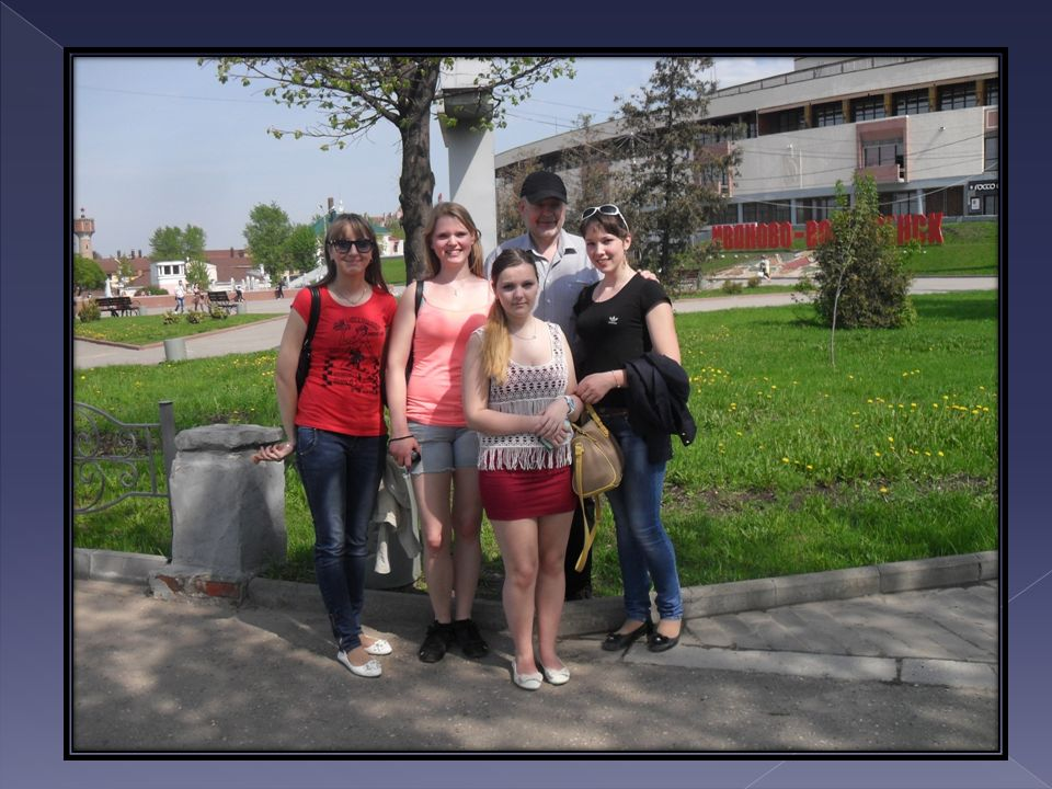 Staatliche Medizinakademie Iwanowo