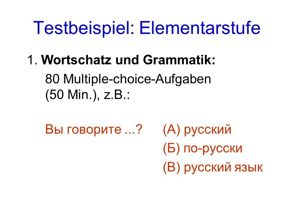 Testbeispiel: Elementarstufe 1.