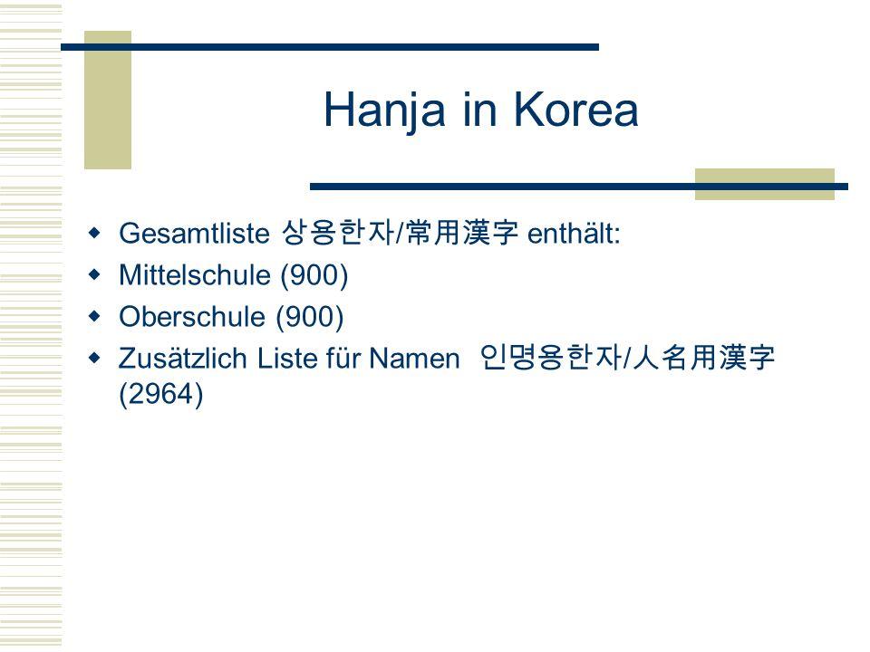 Hanja in Korea Gesamtliste / enthält: Mittelschule (900) Oberschule (900) Zusätzlich Liste für Namen / (2964)