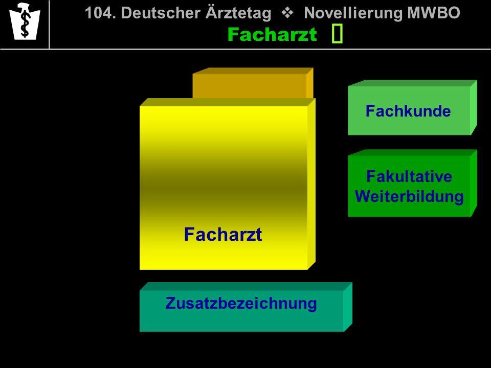 Facharzt Fachkunde Fakultative Weiterbildung 104. Deutscher Ärztetag Novellierung MWBO Schwerpunkt Zusatzbezeichnung Facharzt