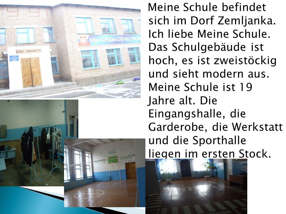 Meine Schule befindet sich im Dorf Zemljanka. Ich liebe Meine Schule. Das Schulgebäude ist hoch, es ist zweistöckig und sieht modern aus. Meine Schule
