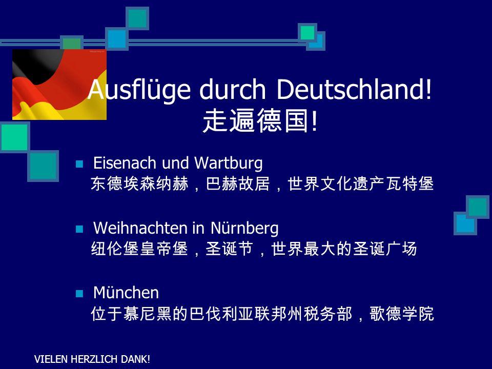 Ausflüge durch Deutschland.