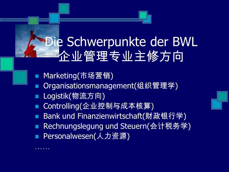 Die Schwerpunkte der BWL Marketing( ) Organisationsmanagement( ) Logistik( ) Controlling( ) Bank und Finanzienwirtschaft( ) Rechnungslegung und Steuern( ) Personalwesen( ) ……
