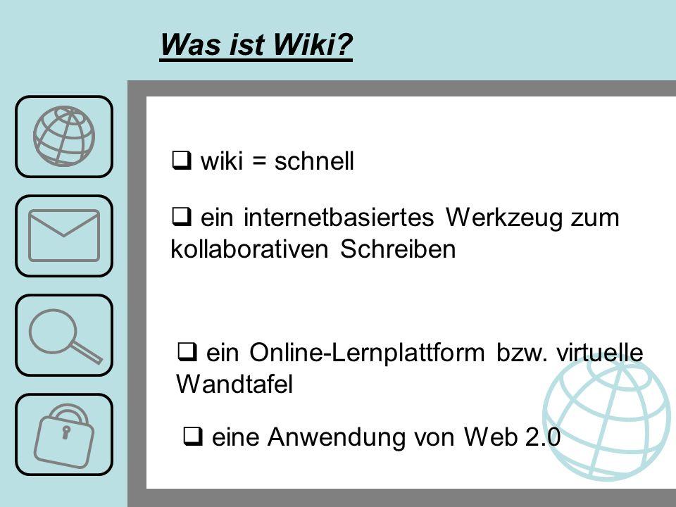 Was ist Wiki.