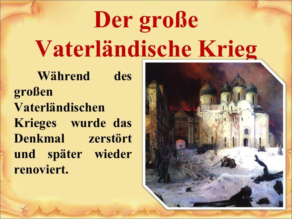 Der große Vaterländische Krieg Während des großen Vaterländischen Krieges wurde das Denkmal zerstört und später wieder renoviert.