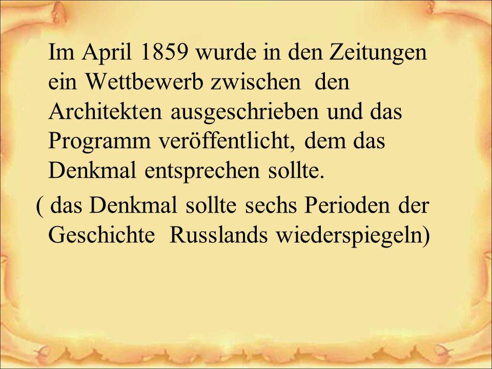 Im April 1859 wurde in den Zeitungen ein Wettbewerb zwischen den Architekten ausgeschrieben und das Programm veröffentlicht, dem das Denkmal entsprechen sollte.