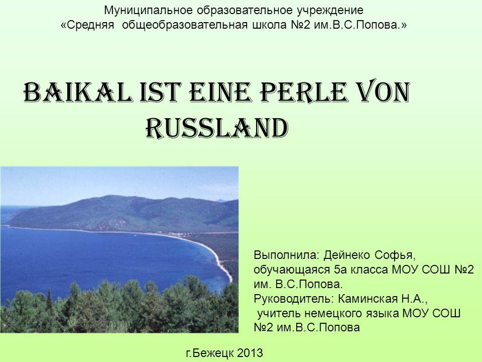 Die Ökologie am Baikalsee und am Seligersee ist in Gefahr.