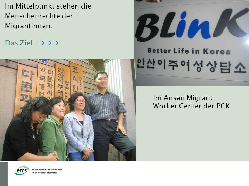 Im Mittelpunkt stehen die Menschenrechte der Migrantinnen.