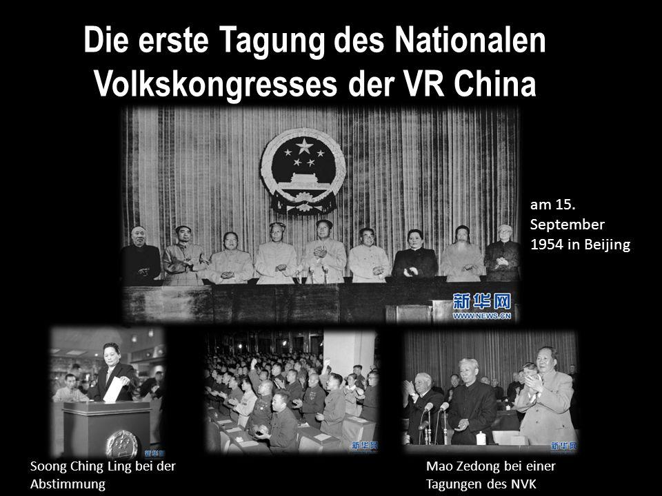 Die erste Tagung des Nationalen Volkskongresses der VR China am 15.