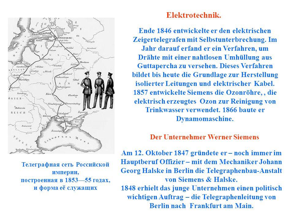 Телеграфная сеть Российской империи, построенная в 185355 годах, и форма её служащих Ende 1846 entwickelte er den elektrischen Zeigertelegrafen mit Se