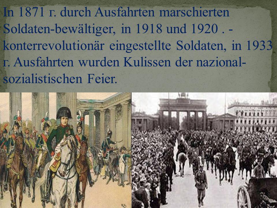 In 1871 г. durch Ausfahrten marschierten Soldaten-bewältiger, in 1918 und 1920. - konterrevolutionär eingestellte Soldaten, in 1933 г. Ausfahrten wurd