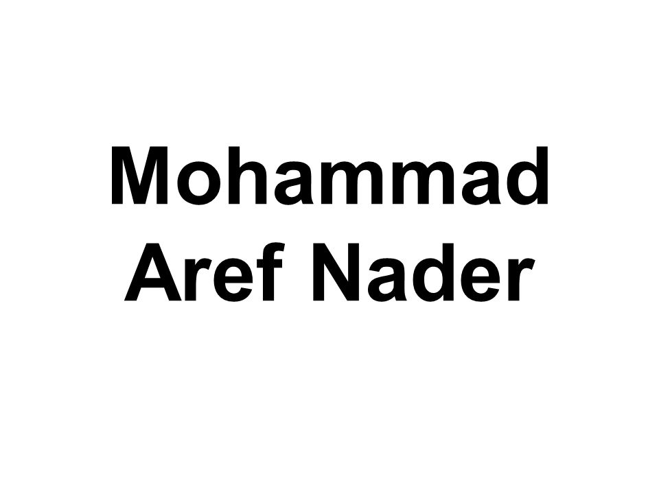 Mohammad Aref Nader