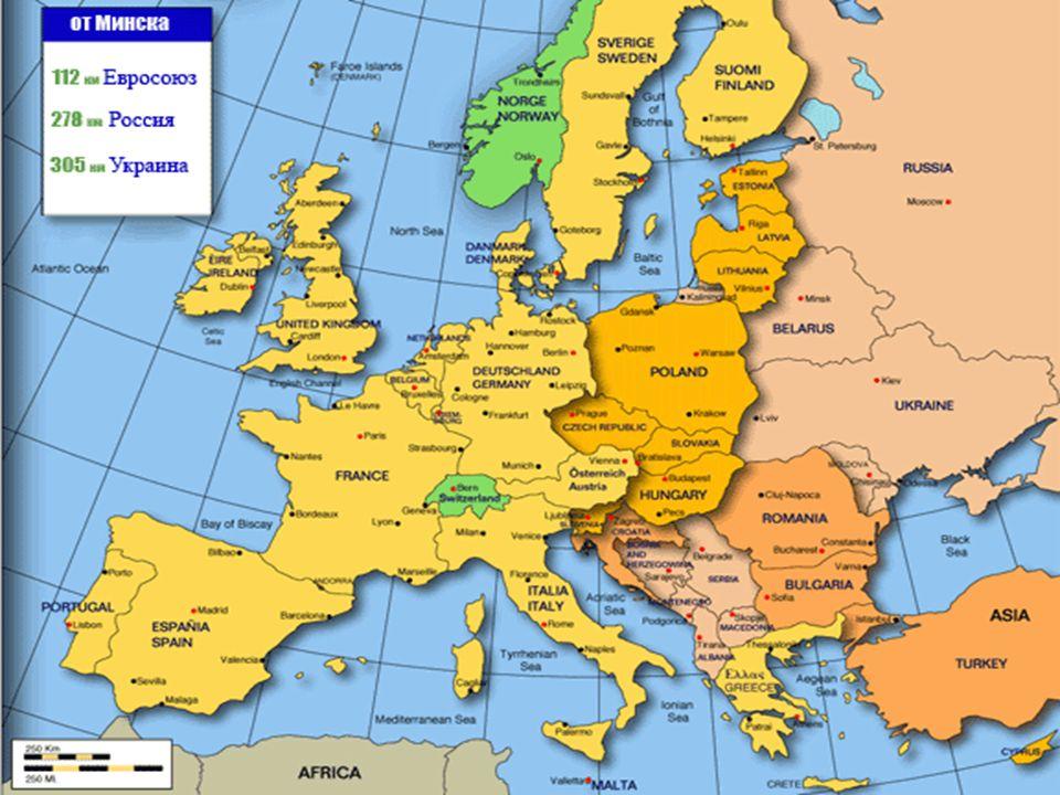16 Bundeslander Im Norden (Osten, Süd- osten,Süden, Süd-Westen, Westen) grenzt Deutschland an+Dat.