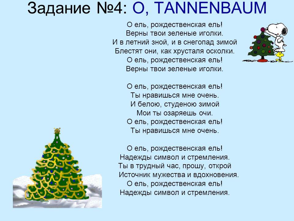 6-8 классы (60 участников) Найденкова Полина, 7 В класс, Лингвистический лицей 22 им.