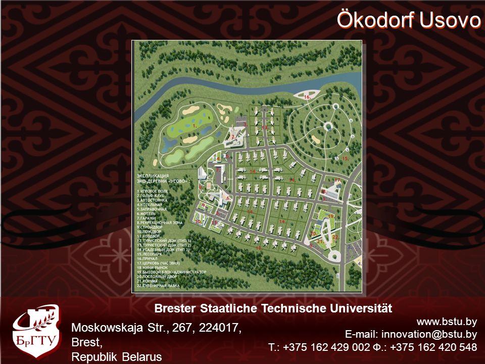 Extreme Park Brester Staatliche Technische Universität www.bstu.by E-mail: innovation@bstu.by Т.: +375 162 429 002 Ф.: +375 162 420 548 Moskowskaja Str., 267, 224017, Brest, Republik Belarus