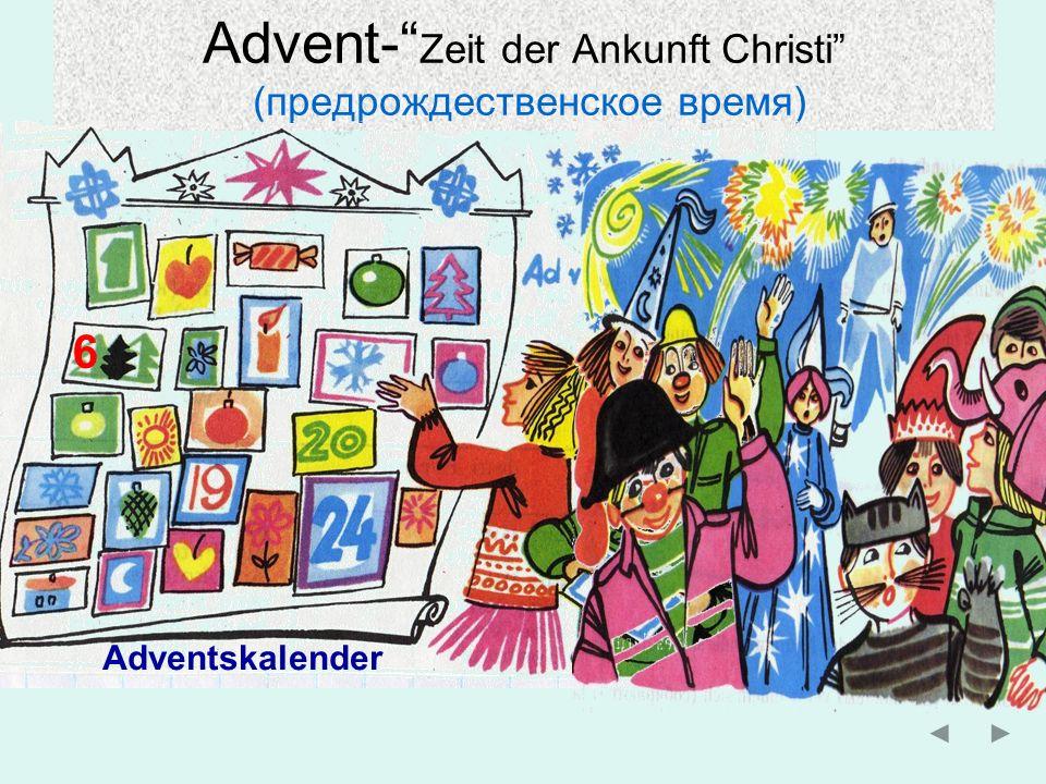 1.Neujahr 6.Dreikonigstag (крещение) 25. Vogelhochzeit 6.