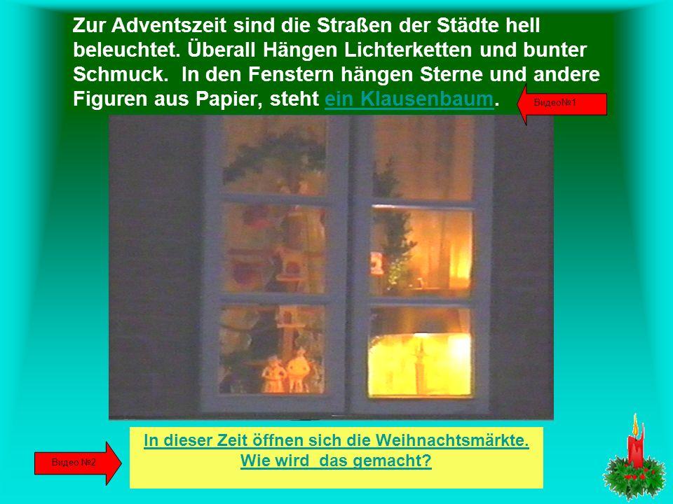 In der Adventszeit bereiten wir uns auf Weihnachten vor. Das Wort