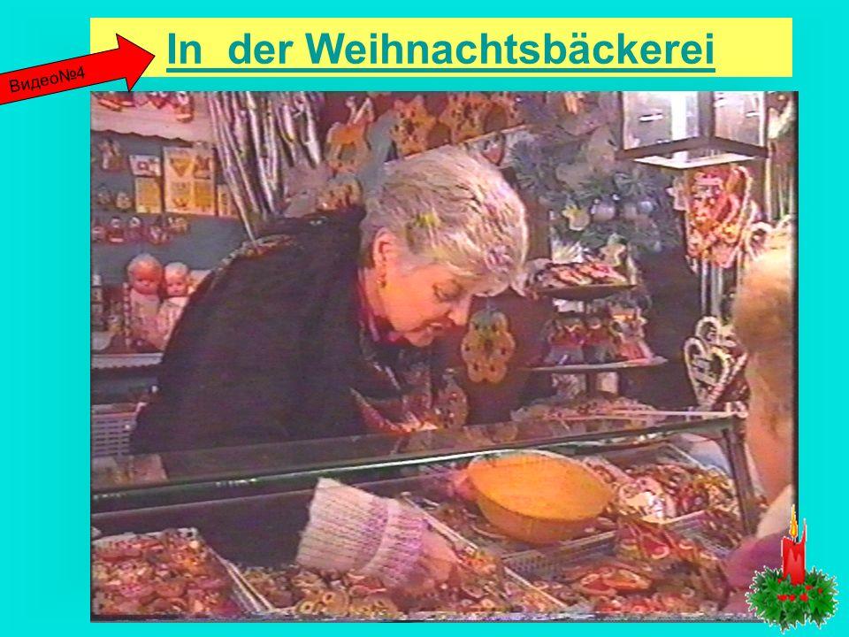 Weihnachtsrezept Backen In den verschiedenen Landschaften Deutschlands werden seit jeher unterschiedliche Weihnachtsfeste gefeiert. Eines ist jedoch i