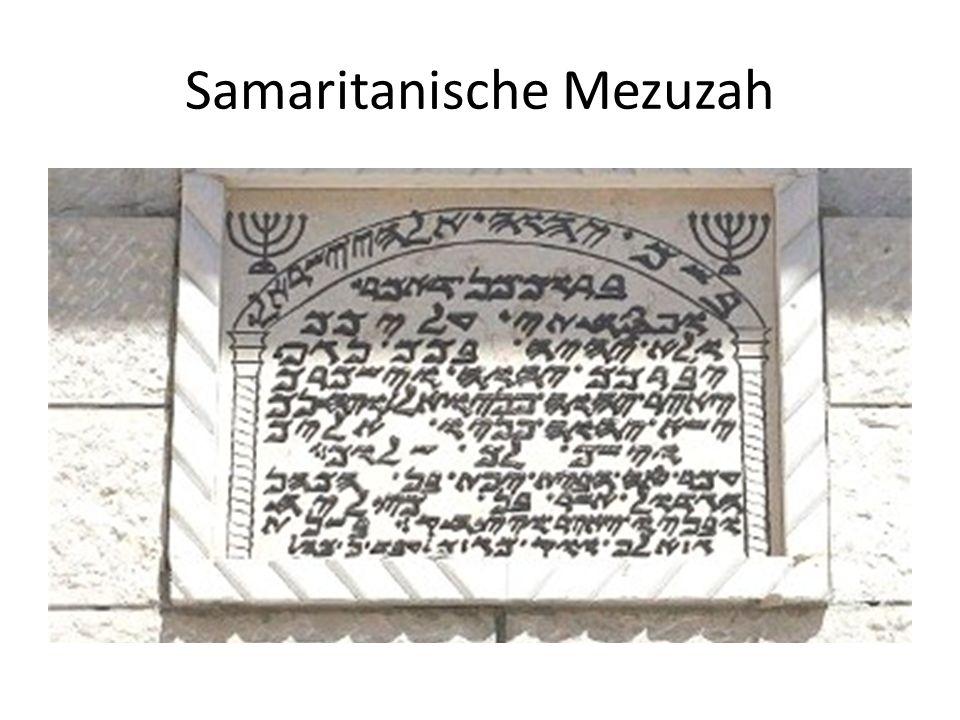 Samaritanische Mezuzah