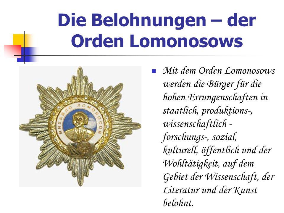 Die Belohnungen – der Orden Lomonosows Mit dem Orden Lomonosows werden die Bürger für die hohen Errungenschaften in staatlich, produktions-, wissensch