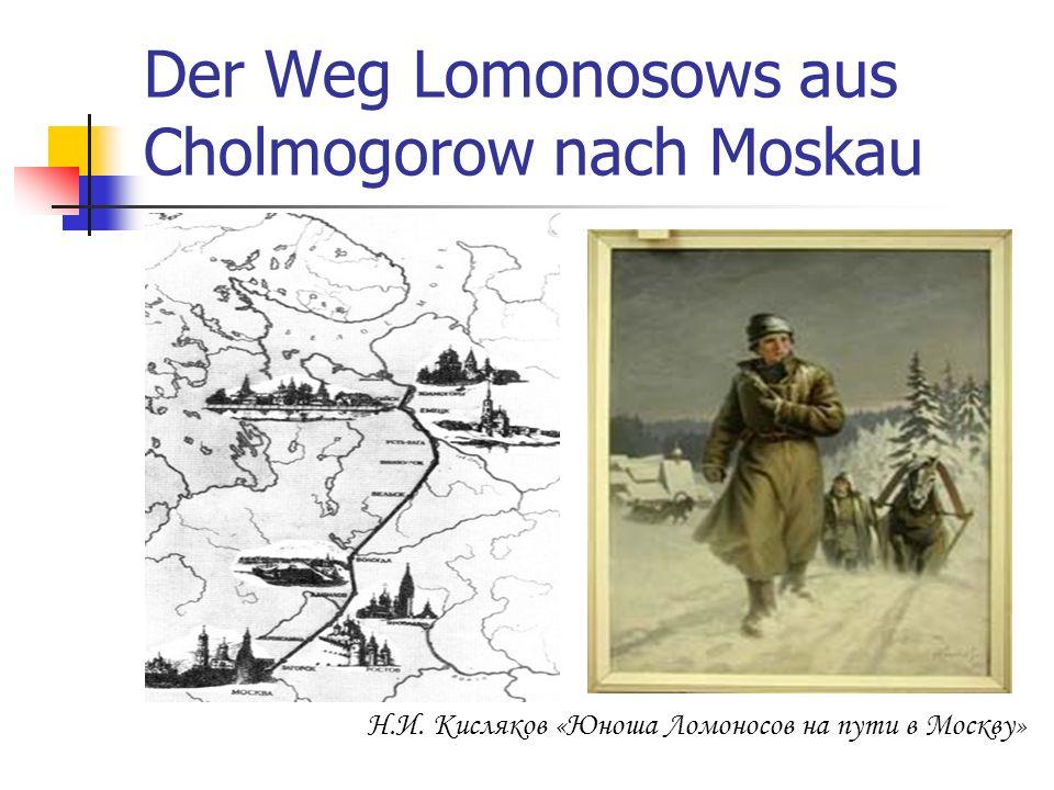 Die Ausbildung in Moskau In Moskau hat der Lomonosow in die slawjano-griechisch-lateinische Akademie gehandelt, da das Latein eine internationale Sprache der Wissenschaft war.