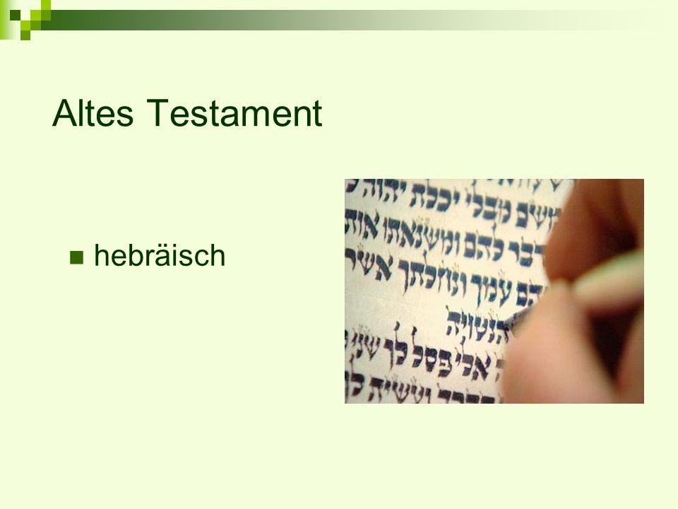 Neues Testament ca.80-90 Matthäus-Evangelium, Lukas-Evangelium ca.