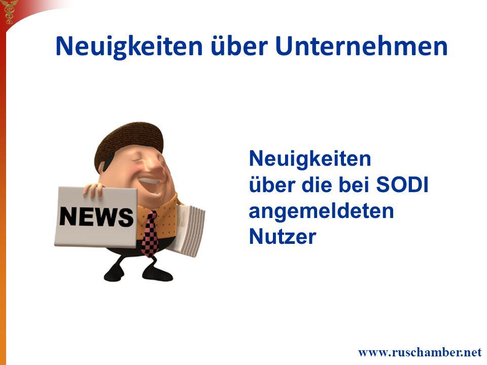 Neuigkeiten über die bei SODI angemeldeten Nutzer Neuigkeiten über Unternehmen www.ruschamber.net