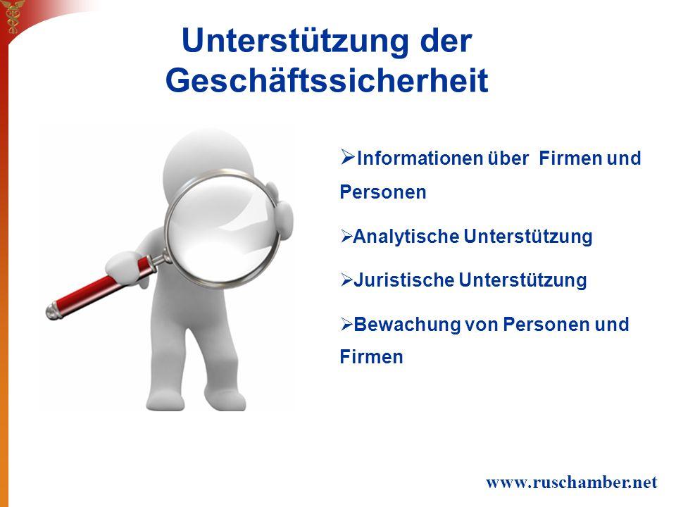 Informationen über Firmen und Personen Analytische Unterstützung Juristische Unterstützung Bewachung von Personen und Firmen Unterstützung der Geschäftssicherheit www.ruschamber.net