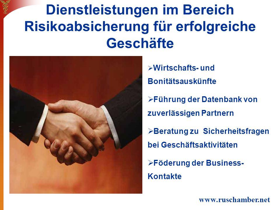 Wirtschafts- und Bonitätsauskünfte Führung der Datenbank von zuverlässigen Partnern Beratung zu Sicherheitsfragen bei Geschäftsaktivitäten Föderung der Business- Kontakte Dienstleistungen im Bereich Risikoabsicherung für erfolgreiche Geschäfte www.ruschamber.net