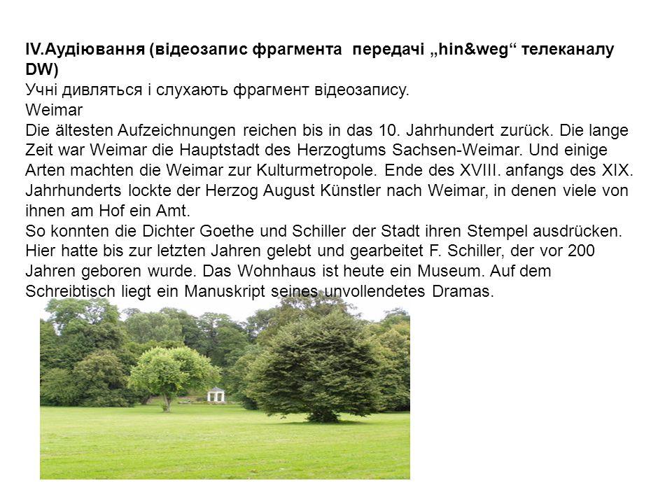 ІV.Аудіювання (відеозапис фрагмента передачі hin&weg телеканалу DW) Учні дивляться і слухають фрагмент відеозапису. Weimar Die ältesten Aufzeichnungen