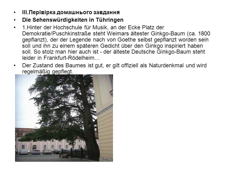 ІІІ.Перівірка домашнього завдання Die Sehenswürdigkeiten in Tühringen 1.Hinter der Hochschule für Musik, an der Ecke Platz der Demokratie/Puschkinstra