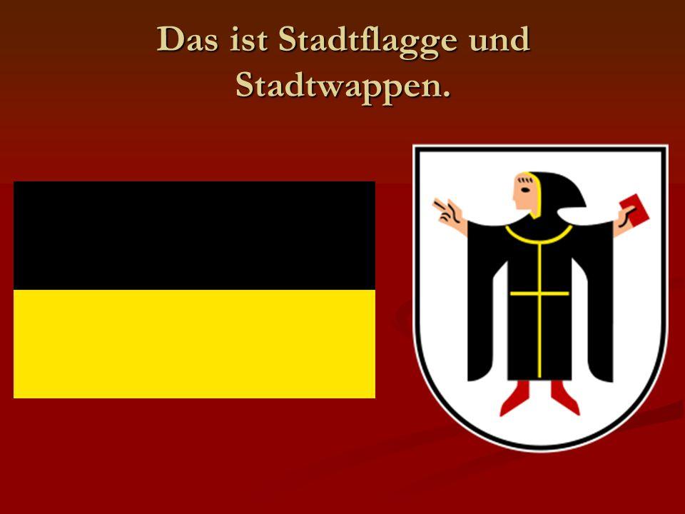Ссылки: http://ru.wikipedia.org/wiki/%D0%A4%D0%B0%D0%B9%D0%BB:Flag_of_Munich_(striped).